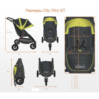 Коляска CITY Mini GT Shadow/bamboo 2013